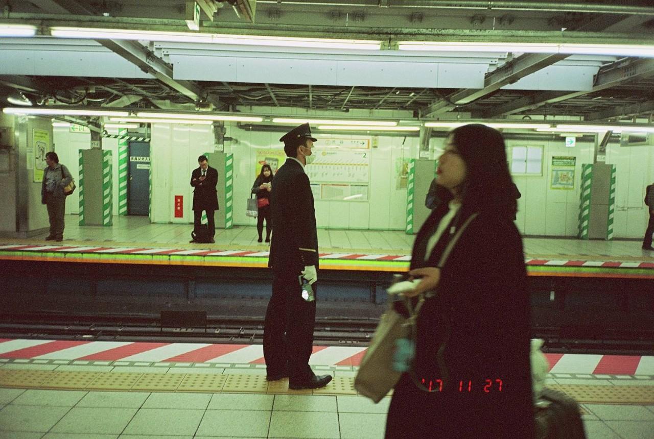 ALEXANDRA KERN Tokyo